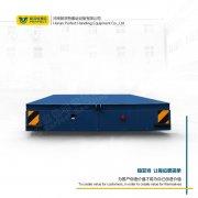 重工业自动化生产线轨道平车定制载重智能RGV平板车