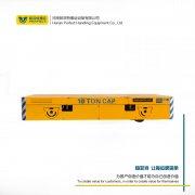 自动化工程轨道平车45吨定制型轨道自动化搬运车