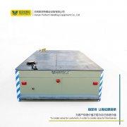 厂区运输50吨多功能无轨平车360度转弯平板运输车