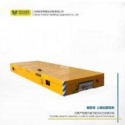 定制平车:云南省150吨地爬车车间重型工件运输设备