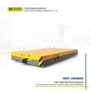 耐高温钢包运输平板车-轨道平板车